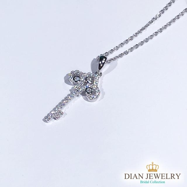 【DIAN黛恩珠寶】KEY 925純銀CZ鑽石項鍊(YY61287)