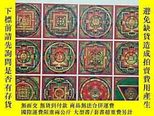 簡體書-十日到貨 R3Y康巴唐卡:藏傳繪畫藝術吉祥瑰寶 康巴唐卡:藏傳繪畫藝術吉祥瑰寶