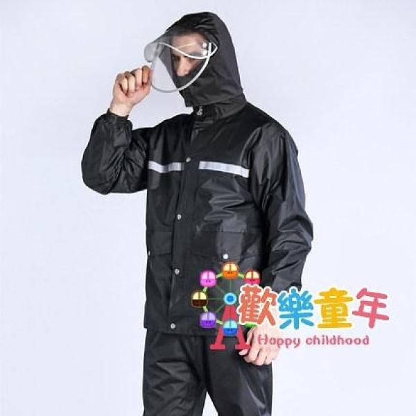 套裝雨衣 雨衣雨褲套裝男女士防水雨披全身電動車連身分體加厚騎行外賣雨衣