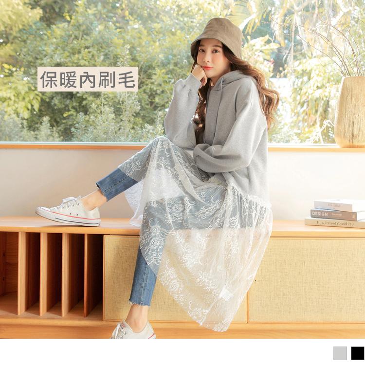保暖內刷毛拼接蕾絲透膚長袖連帽洋裝