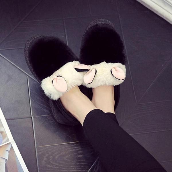 毛毛鞋女冬外穿2020年加絨爆款一腳蹬平底保暖棉鞋豆豆鞋女秋冬季
