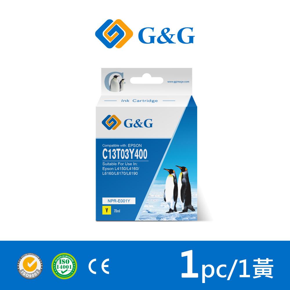 g&gfor epson t03y400 (70ml) 黃色相容連供墨水