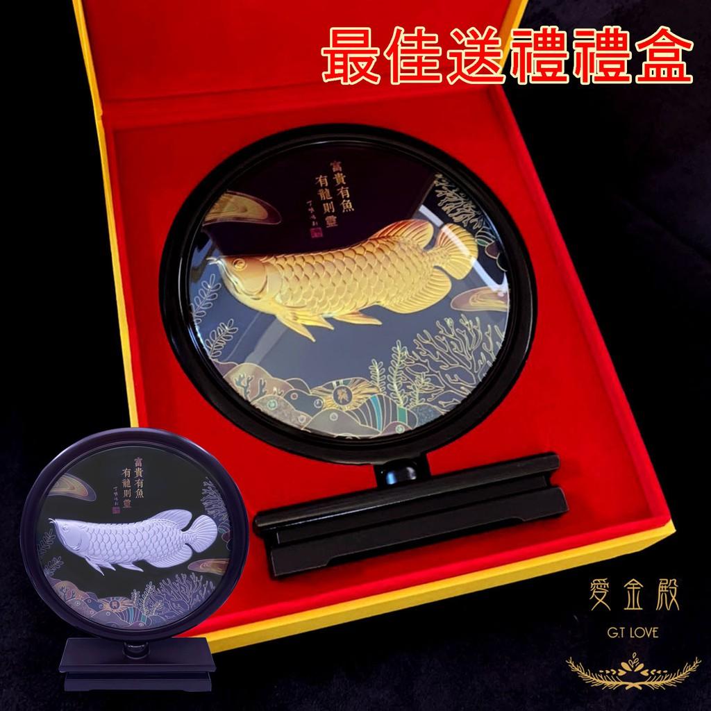 愛金殿G.T LOVE 999.9純金 金龍魚擺件禮盒 0.03錢