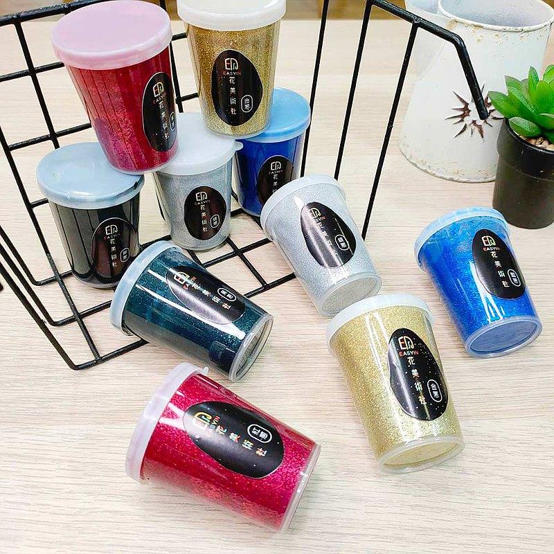 罐裝布用金蔥漿 防水耐洗 40g