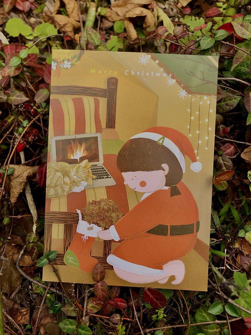 【願我們的生命總有溫暖 總有光】插畫聖誕卡 連信封