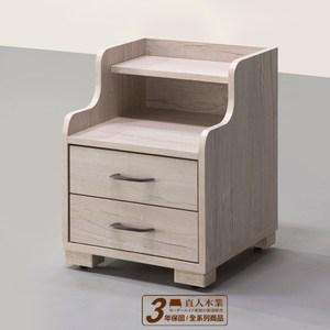 【直人木業】COUNTRY日式鄉村風 40公分雙層床頭櫃