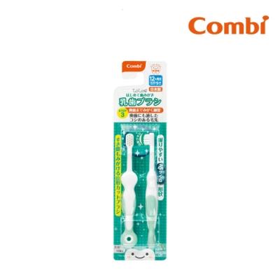 【Combi】teteo第三階段刷牙訓練器