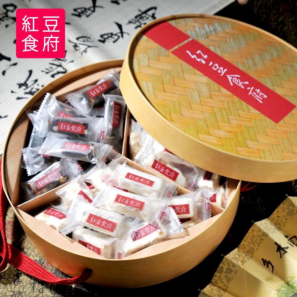 《紅豆食府》圓滿伴手禮盒(棗泥核桃糕X1+花生牛軋糖X2)/大禮盒預購