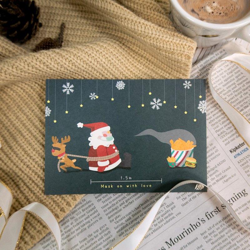 FOSFIT 聖誕卡 ─ 保持愛的距離