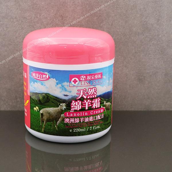 Lanolin Cream 純淨自然澳洲綿羊油進口配方 天然綿羊霜 220ml/7fl.oz.