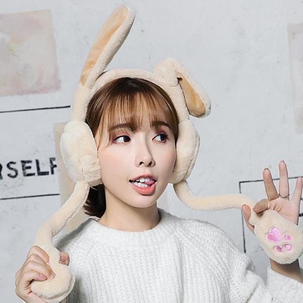 耳朵會動耳罩保暖女韓版可愛耳套耳包耳捂冬季耳暖護耳朵