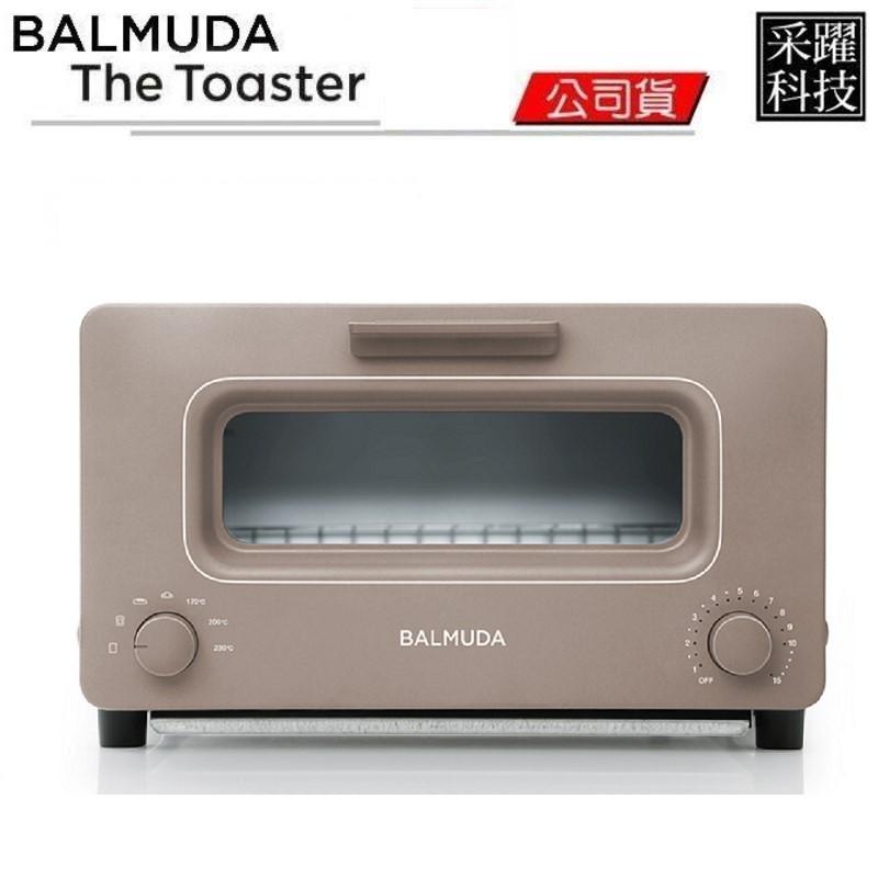 百慕達 BALMUDA The Toaster K01J 限量可可色 蒸氣烤麵包機神器 日本必買 公司貨