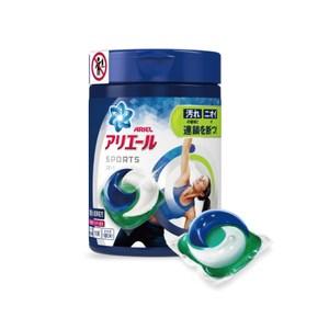 (2件)日本P&G Ariel/Bold洗衣凝膠球運動衣物白金版14顆14顆x2罐