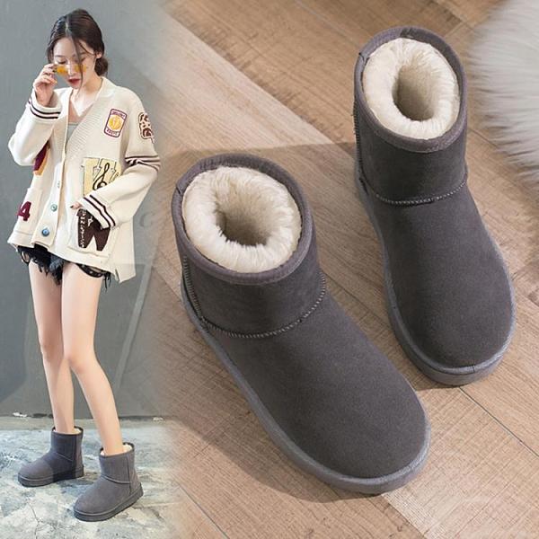 雪地靴女新款加絨加厚鞋子冬季一腳蹬雪地鞋秋冬百搭雪地棉女