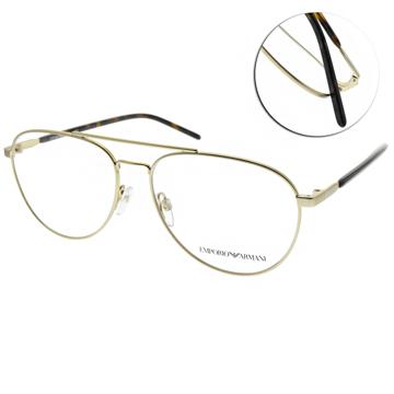 EMPORIO ARMANI 光學眼鏡 氣質飛官款(霧金-琥珀棕) #EA1101 3002
