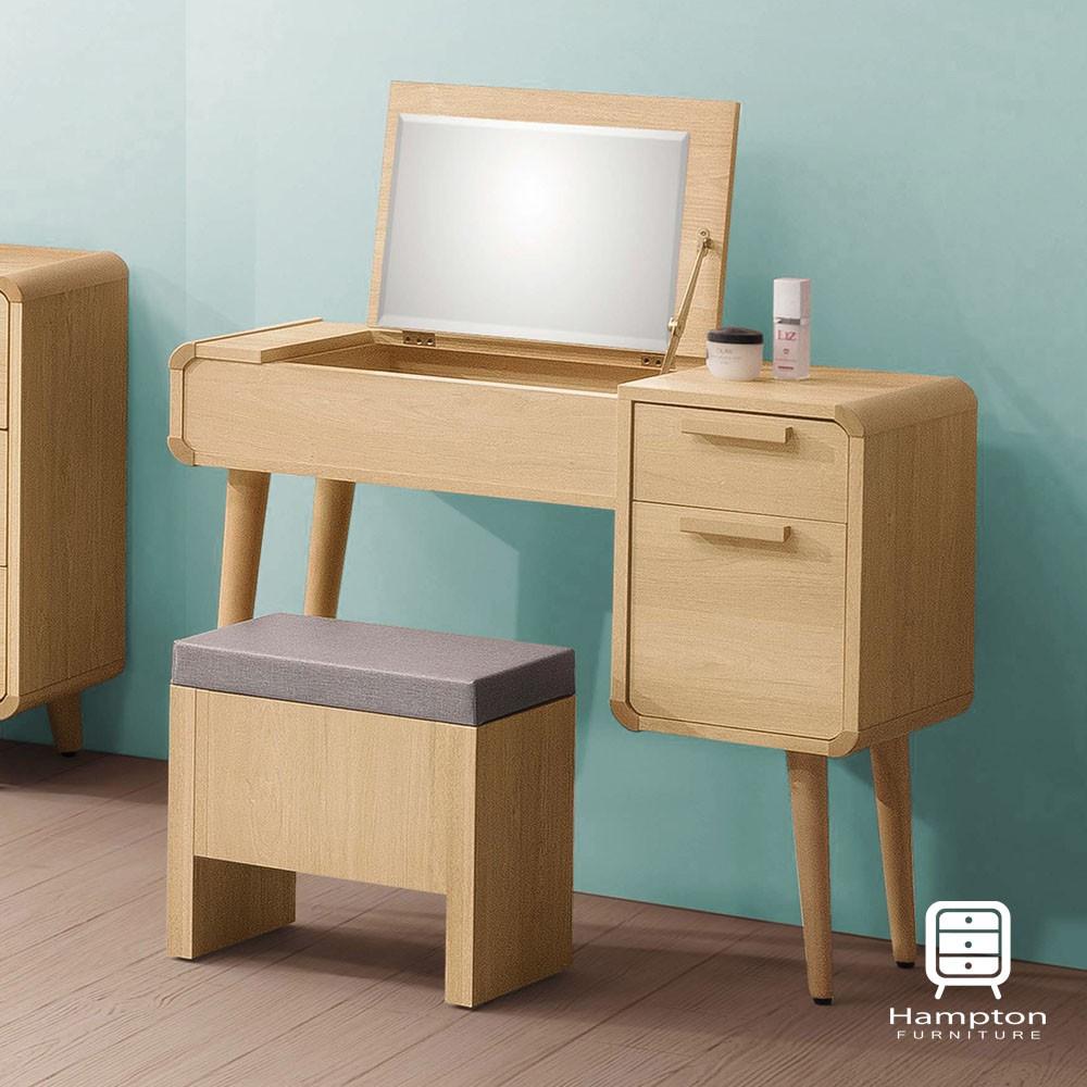 【Hampton 漢汀堡】艾米堤3尺掀鏡式化妝桌椅組(化妝台桌椅組/化妝台)