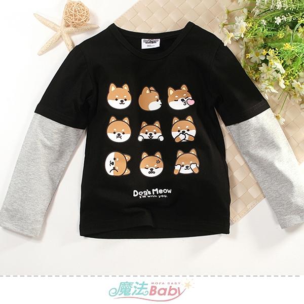 男童裝 秋冬季逗柴貓正版舒適彈性長袖T恤 魔法Baby