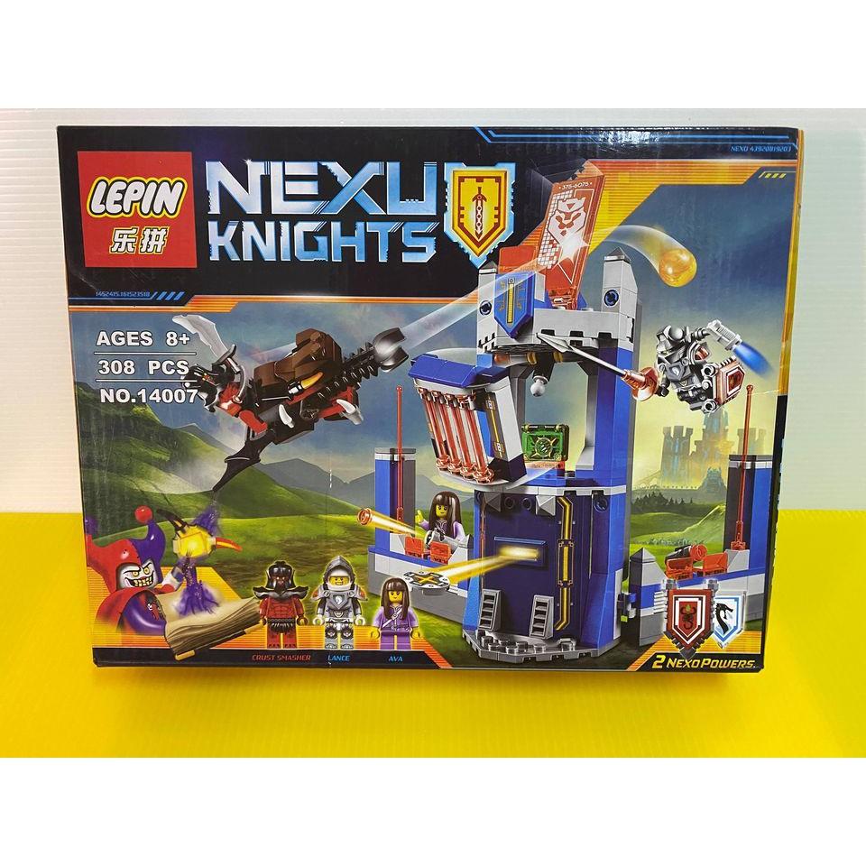 【現貨】樂拼14007 NEXO 未來騎士 團大戰騎士藏書閣 兼容 樂高 70324 LEGO 分售 二手全新未拆封