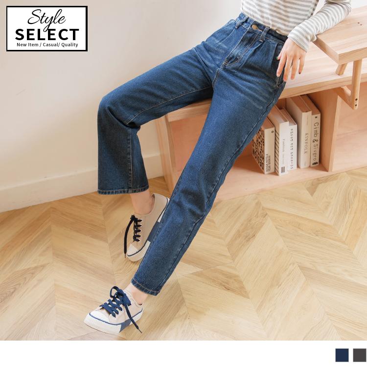 高含棉率性刷色打褶牛仔寬褲