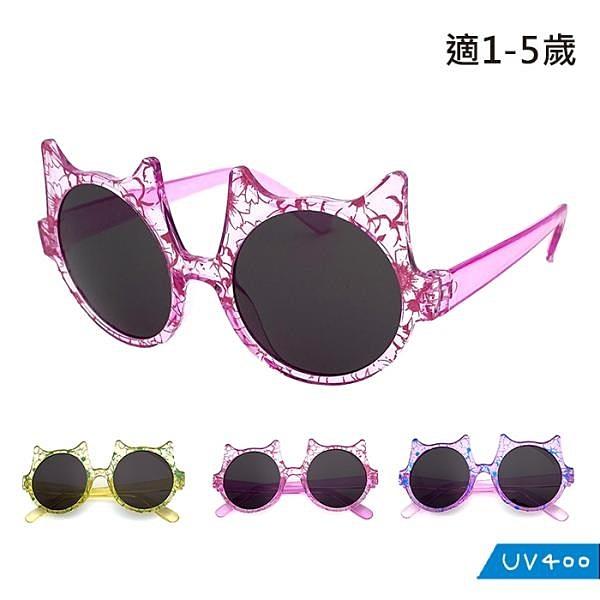 【南紡購物中心】【SUNS】MIT可愛貓咪造型 兒童眼鏡 太陽眼鏡 超卡哇已 標準局檢驗合格 抗UV400