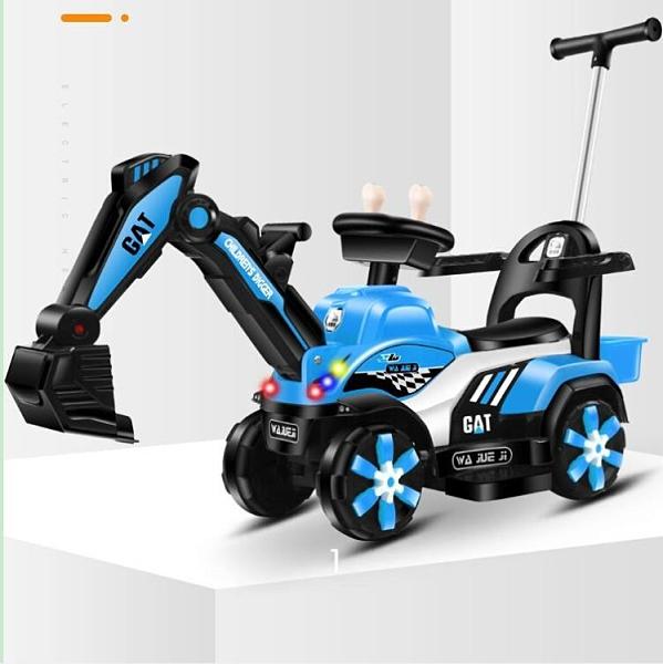 兒童汽車 新款兒童電動挖掘機男孩充電玩具車挖土機可坐人可騎工程車TW【快速出貨八折鉅惠】