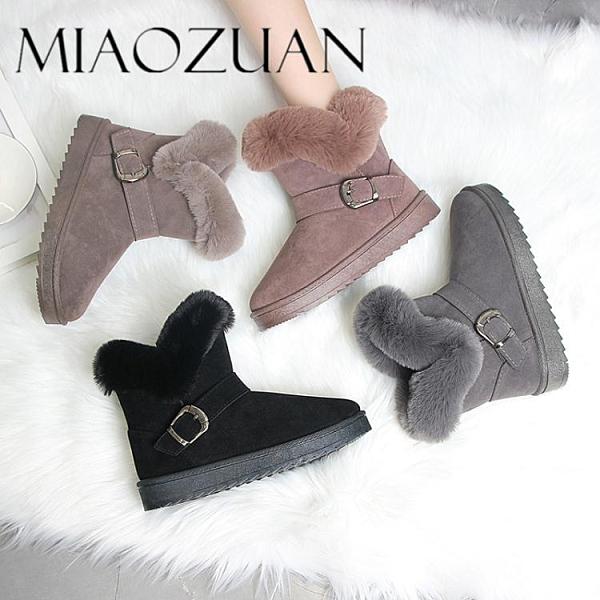 妙鉆毛毛雪地靴女皮毛一體2020秋冬新款時尚短筒加絨加厚中筒靴子