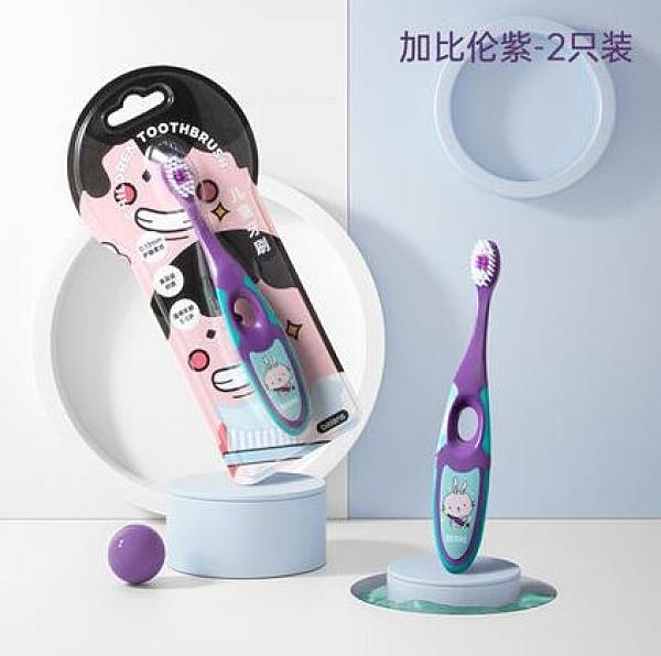 牙刷 貝恩施寶寶兒童軟毛牙刷兒童訓練嬰幼兒超細軟毛乳牙刷3-5歲【快速出貨八折搶購】