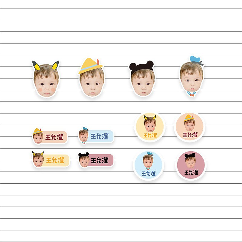 客製化大頭寶寶姓名貼 【 QQ寶寶 】(56張)