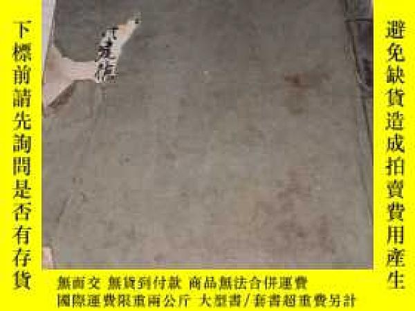 二手書博民逛書店罕見書旗章法集(第一冊)Y3075 張書旗