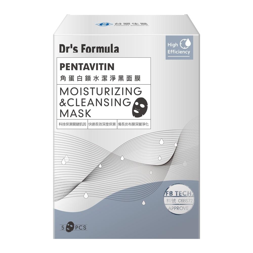 台塑生醫Dr's Formula角蛋白鎖水潔淨黑面膜5片/盒