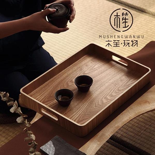 托盤 茶盤家用功夫茶具托盤客廳創意茶水盤圓盤實木茶托長方形水杯盤子 LX 美物居家 免運