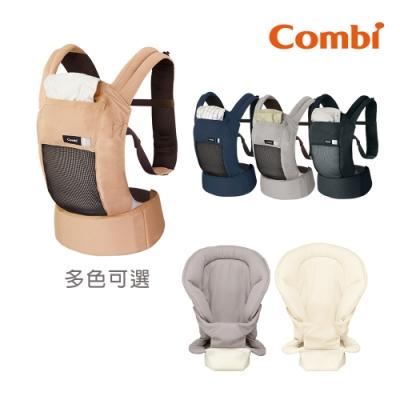 限時滿額送玩樂券【Combi】Join Mesh+新生兒內墊組(透氣減壓背巾)