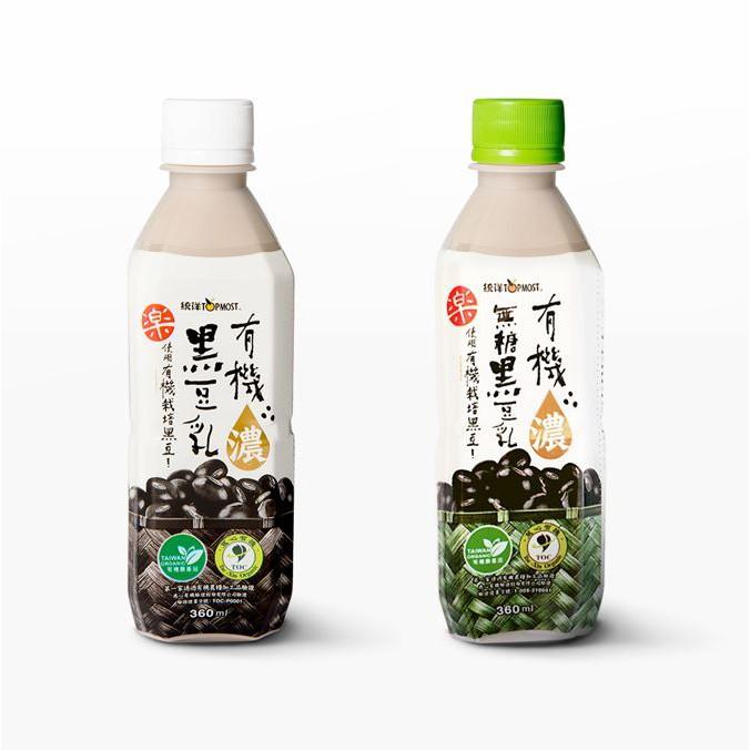 統洋 有機濃黑豆乳 (有糖/無糖) 360ml x 12入/箱