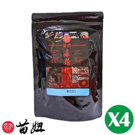 苗妞 貴州苗鄉獨門麻辣鍋湯底x4包(230g/包)