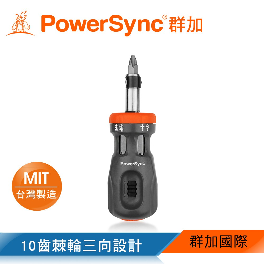 群加 PowerSync 12合1多用途棘輪精密起子/手動工具/台灣製造(WDR-C1112)