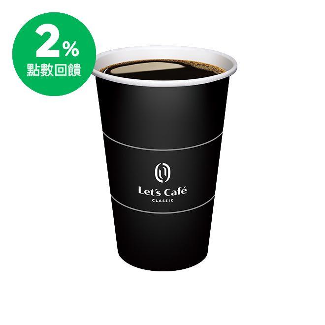 全家 大杯熱美式咖啡