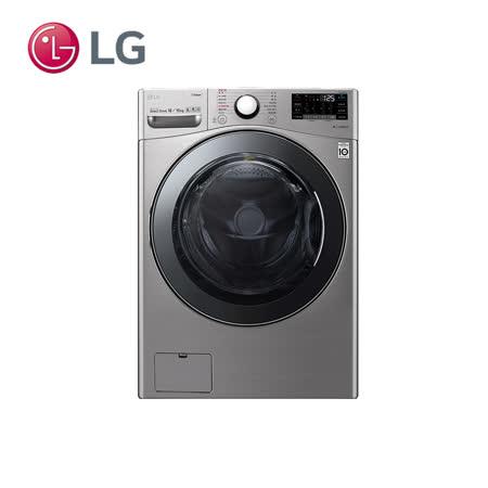 LG 樂金 WD-S18VCM (18公斤) (銀色) 蒸氣洗脫烘 滾筒洗衣機