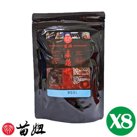 苗妞 貴州苗鄉獨門麻辣鍋湯底x8包(230g/包)
