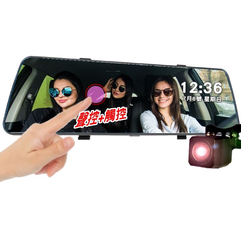 Tela【大視界II 語音特仕版 電子後視鏡 行車記錄器 】GPS測速可選