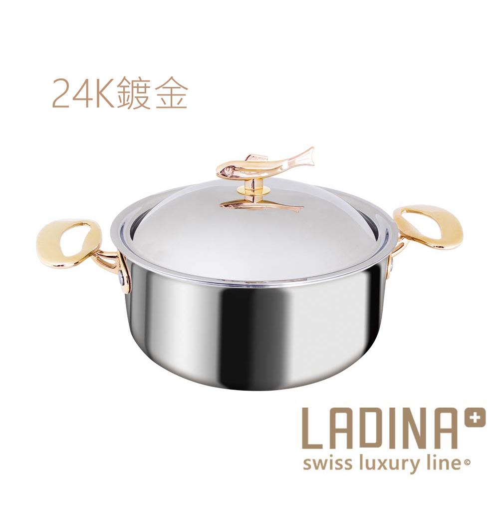【LADINA】瑞士頂級24CM低身湯鍋
