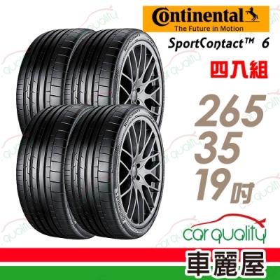 【德國馬牌】SportContact SC6 高性能輪胎_四入組_265/35/19