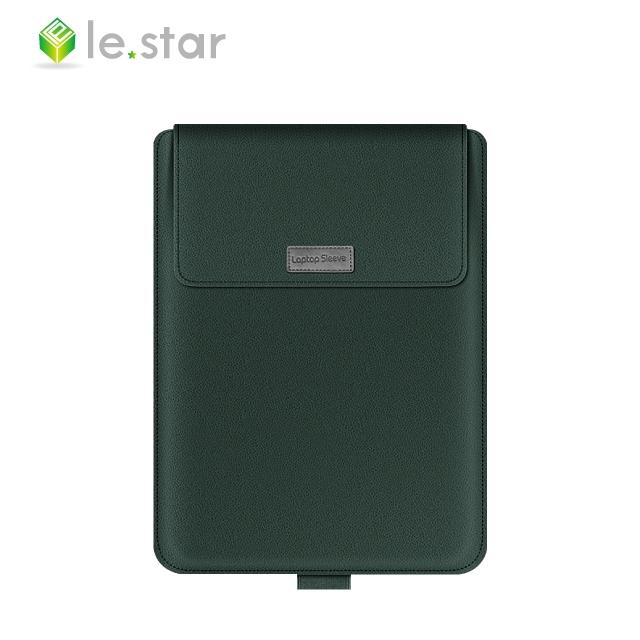lestar 超薄防水可折疊3折支架筆電包/內膽包4件組-通用款 15/16.1吋-綠色