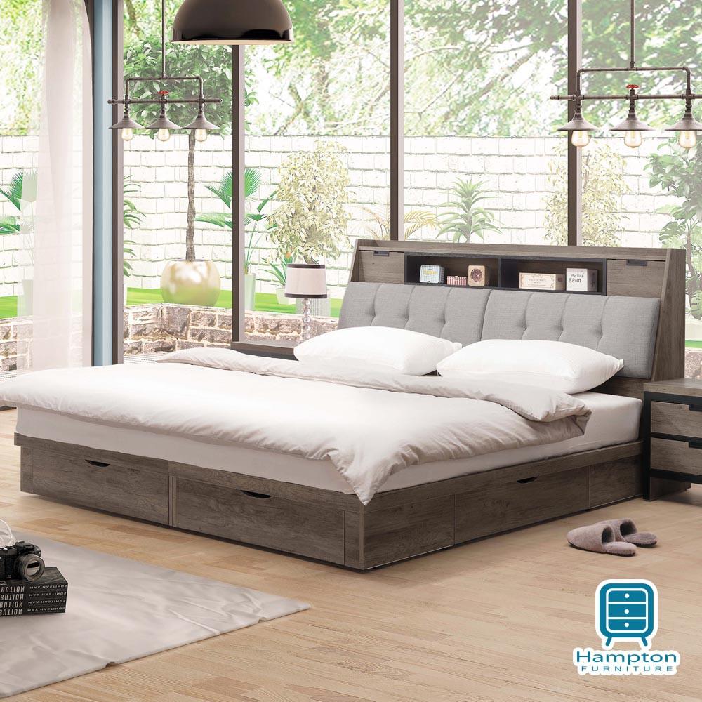 【Hampton 漢汀堡】赫爾本6尺被櫥式雙人床組(雙人床組/床底座/床頭箱)