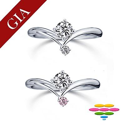 彩糖鑽工坊 GIA 30分鑽石 G成色 鑽戒 求婚戒 (2選1)