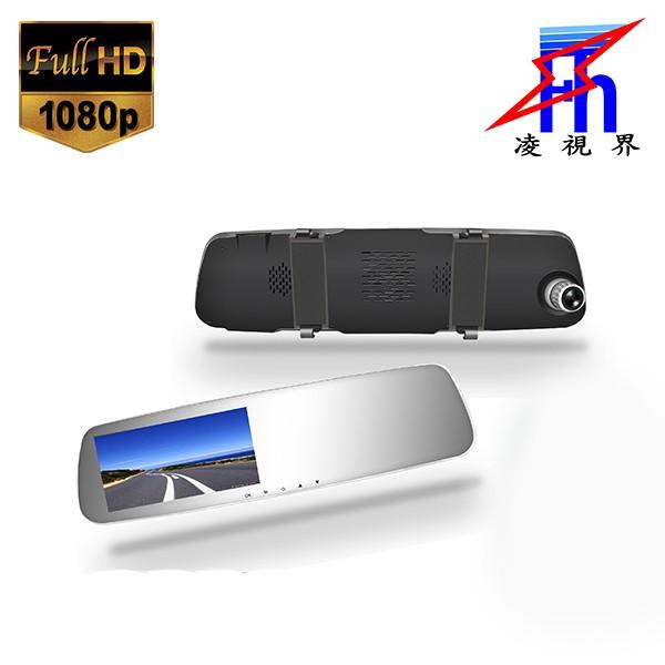 【凌視界】FH-130二代 單錄 行車記錄器