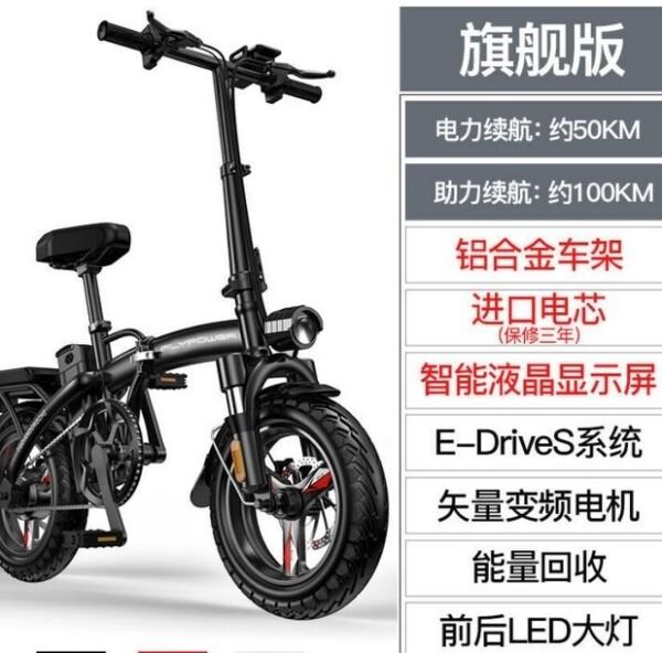 現貨 折疊電動車成人輕便小型可攜式代駕雙人新款電動自行車代步電單車