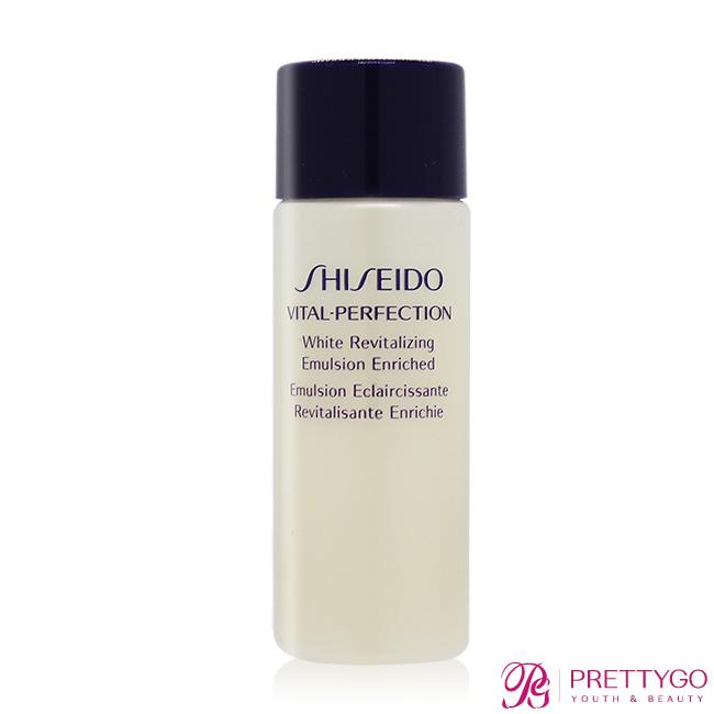 SHISEIDO 資生堂 REVITAL莉薇特麗 全效抗痕 亮采賦活乳(豐潤型)(15ML)
