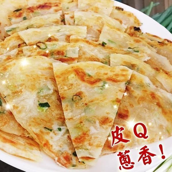 【南紡購物中心】【老爸ㄟ廚房】超人氣酥脆手桿蔥油餅(1000G/10片/包)-共8包組