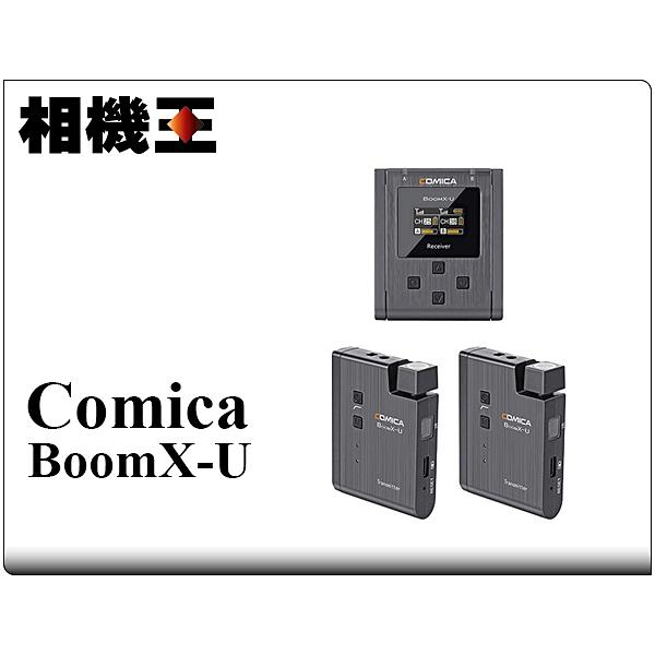 Comica Boom X-U U2 微型領夾無線麥克風 一對二