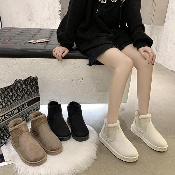 短筒雪地靴女2020冬季新款韓版加絨厚底短靴百搭防滑學生保暖棉靴